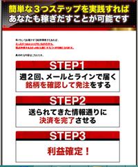 目株 株ドカーン 200-241.png